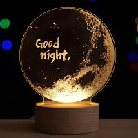 生日礼物小夜灯台灯创意3D月亮灯 月球灯小王子灯表白礼物女生 晚安 遥控开关