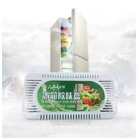 【3盒装】冰箱除味盒竹炭包家用除味剂 除臭碳包去异味魔盒活性炭