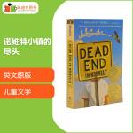 #凯迪克图书 Dead End in Norvelt 诺维特小镇的尽头 英文原版小说 英语启蒙