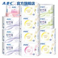 ABC卫生巾12包 日夜用周期组合装93片