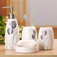 普润 陶瓷卫浴四件套 牙刷架 洗手液瓶 漱口杯 肥皂盒创意简约卫浴套装浴室用品荷花