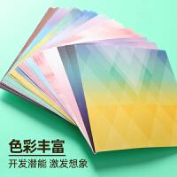 【新品】得力折纸彩纸彩色印花手工折纸正方形千纸鹤儿童DIY材料