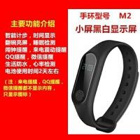 高清彩屏智能手环男女血压心率计步器防水运动手表