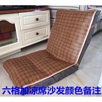 【优选】懒人沙发榻榻米可折叠单人小飘窗床上电脑靠背椅子地板沙发