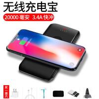 iPhoneX无线充电宝20000毫安小米MIX2S苹果8p通用80000M移动电源 炫酷黑2w