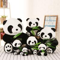 熊猫公仔 抱抱熊 熊猫毛绒玩具公仔 仿真国宝大小号熊猫黑白抱抱熊玩偶布娃娃 竹叶熊猫