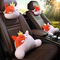 可爱卡通汽车头枕颈枕车用护颈枕 座椅腰靠腰枕护腰靠背垫