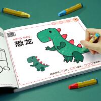 涂色本 儿童画画书入门级涂色本三册 宝宝2-6岁涂画本 涂鸦填色绘本 赠送36色蜡笔/油画棒