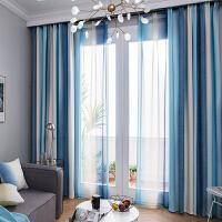 窗帘成品简约现代地中海北欧遮光卧室客厅飘窗2019新款网红窗帘布