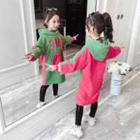 2019秋冬季新款洋气童装儿童中大童长款加厚上衣女童冬装加绒卫衣