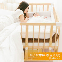 多功能婴儿床中床便携式可折叠宝宝床上床bb新生儿床品BSCRzf08