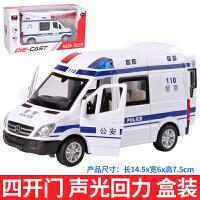 儿童120救护车玩具模型合金回力警察小汽车救护车警车声光可开门
