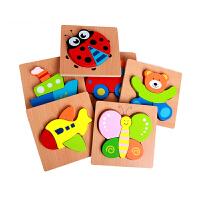 两岁宝宝玩具 动物交通手抓拼图1-3岁儿童形状认知板宝宝拼板早教玩具