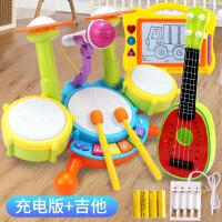 儿童益智玩具架子鼓早教乐器12-3-4-6周岁半小孩子宝宝男女孩礼物 +西瓜吉他+画板