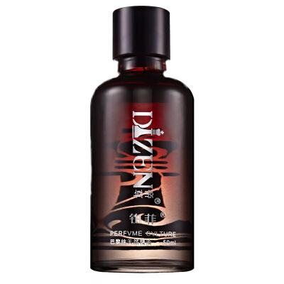 车载香水 汽车用香水挂件古龙香水精油香水座大补充液