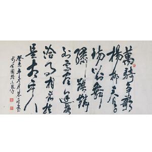 河南省书协会员 朱乐(书法)ZH65
