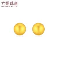 六福珠宝简约圆珠黄金耳钉女足金耳饰小豆豆计价*L35TBGE0002
