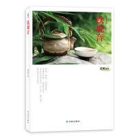 茶风系列铁观音
