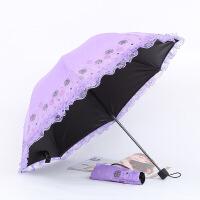 蕾丝花边太阳伞防晒防紫外线女神韩版公主洋伞遮阳黑胶晴雨伞两用