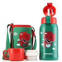 迪士尼 Disney 8017/5654 米奇保温杯 吸管杯儿童吸管水壶480ML背带水壶 蓝米奇