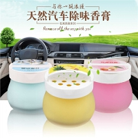 车内除味香膏新车除甲醛消除异味汽车用品去味香薰高档香水座固体