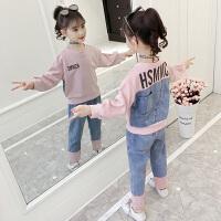 2019春秋季新款童装大童儿童洋气两件套女童秋装卫衣套装