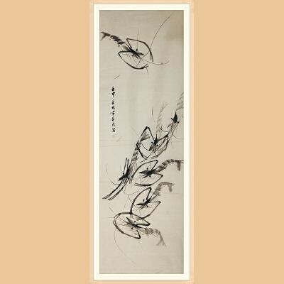 河南中医学院书画院副院长 已故民间著名画家 常展民(虾)ZH382