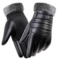 皮手套冬季骑行保暖男士户外防水加厚加棉加绒滑雪防寒防滑摩托车 均码