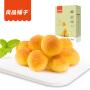 良品铺子 椰丝球(原味)300g/盒 饼干糕点 休闲零食 食品小吃
