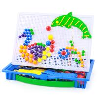 橙爱潜力 益智玩具 蘑菇钉组合插板儿童玩具 塑料拼插积木玩具 儿童拼装玩具 蘑菇钉玩具 生日礼物 3-6岁