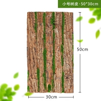 管道装饰包下水管道树皮仿真植物室内包柱子暖气墙面遮挡假树