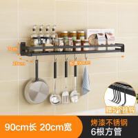 黑色厨房置物架壁挂式调料架收纳架免打孔挂杆调味料层架墙上置物架厨房用品