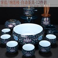 【新品】家用景德镇青花瓷功夫茶具自动石磨懒人泡茶壶茶道套装茶杯品茗杯