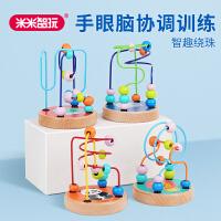 绕珠串珠子益智力动脑玩具积木男孩女孩0宝宝1-2-3岁早教