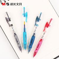晨光中性笔,0.5mm按动中性笔GP1008 考试办公中性笔,按动水笔