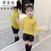 儿童毛衣2018女童冬款毛衣中大童女孩韩版保暖针织衫儿童加厚加绒线衣MYZQ76