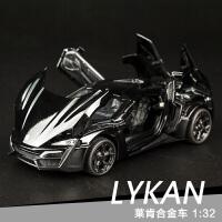兰博基尼跑车合金车模 开门回力儿童玩具车合金车仿真小汽车模型 莱肯SuperCar 黑色 裸车