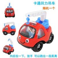 儿童玩具车 1-3岁 宝宝幼儿童男孩玩具车回力惯性小汽车1飞机模型2-3-5岁玩具 明黄色 卡通回力吊车