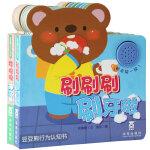 豆豆熊行�檎J知��系