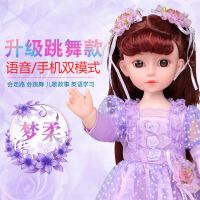 六一儿童节520会说话的娃娃智能对话走路跳舞单个芭比娃娃套装儿童玩具女孩公主520礼物母亲节
