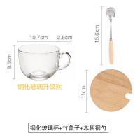 【新品热卖】大容量早餐杯燕麦杯牛奶杯耐热钢化玻璃杯子大肚奶茶杯家用 +竹盖+木柄钢勺