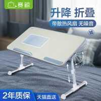 ��L床上小桌子可折�B家用�P�本��X桌板大�W生��室宿舍放上���字用床桌可�{�升降多功能坐地加高�腥��桌