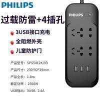 飞利浦usb防雷插座过载多功能插板防抗电涌保护插排家用面插线板4位1.8米