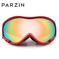 帕森滑雪镜 双层防雾球面男女偏光可卡近视配镜盒 登山滑雪护目镜6007