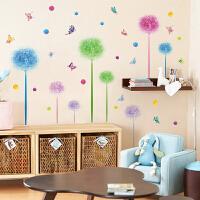 多彩花球墙贴卧室温馨浪漫婚房床头装饰客厅电视背景墙壁贴纸贴画 多彩花球 特大