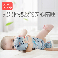 babycare婴儿安抚靠背枕