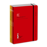 彩虹书系-陪安东尼度过漫长岁月(红 橙 黄套装共3册)