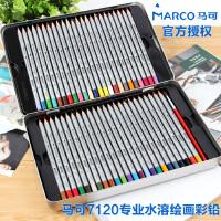 秘密花园 填色 马可MARCO彩色水溶铅笔套装7120-48TN 水溶性彩色铅笔 马可48色水溶彩铅_48色可画秘密花