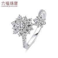 六福珠宝星籁系列18K金钻石戒指花韵璀璨女款婚戒开口戒