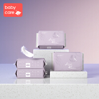 babycare Air Pro小N卫生巾棉柔极薄夜用组合整箱姨妈巾290mm24片